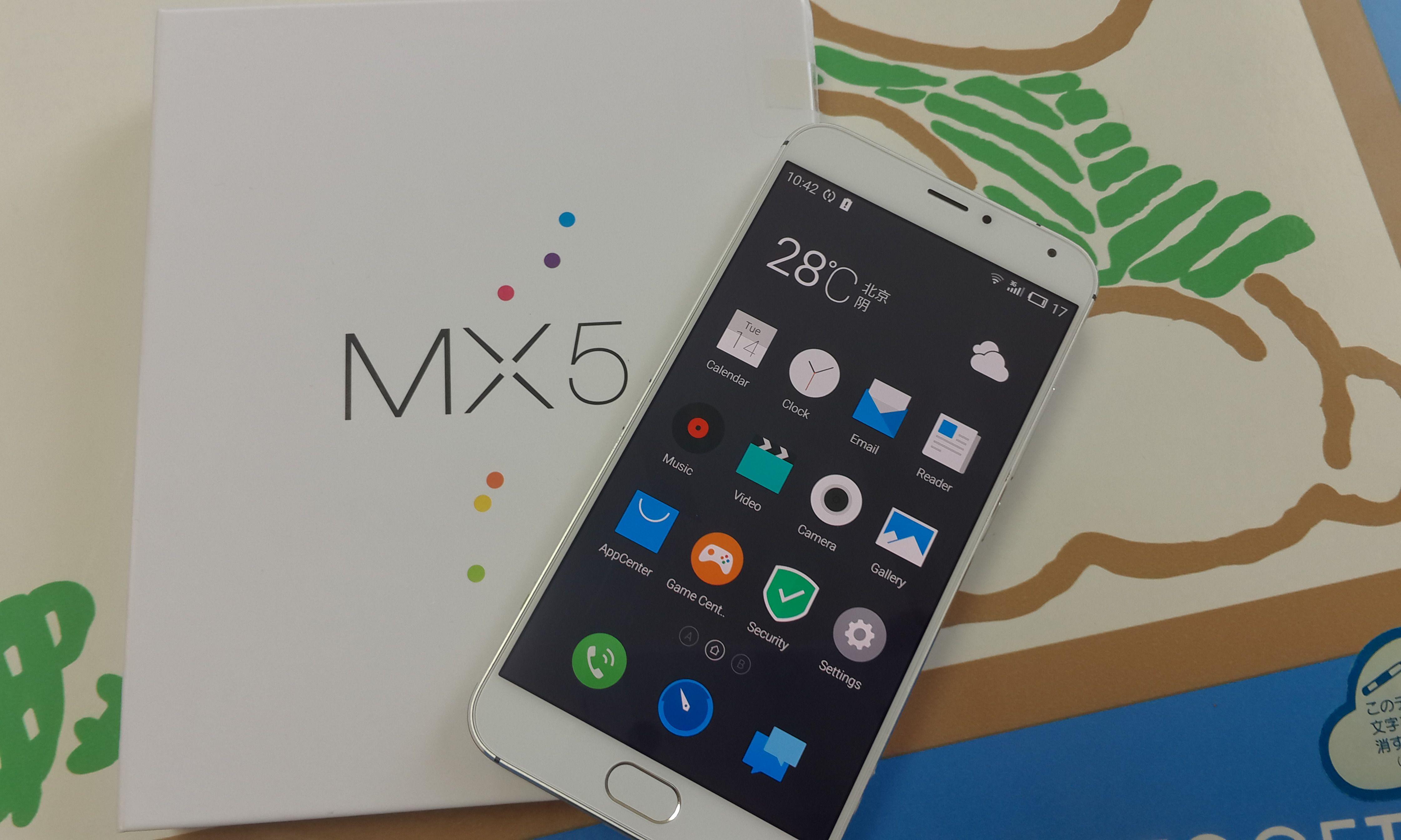 また失敗作!?Meizu MX5を1ヶ月使ってみて