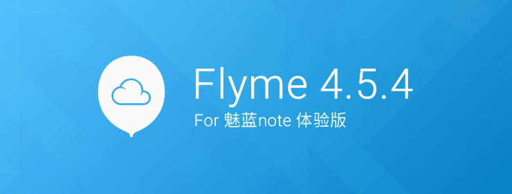 m1note_454