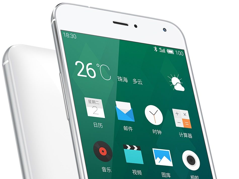 Meizu MX4 Pro(国際版)用Flyme OS 4.5.5がリリース