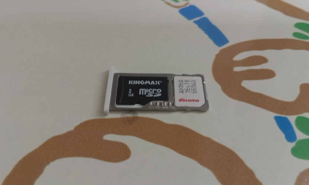 P50821-104341