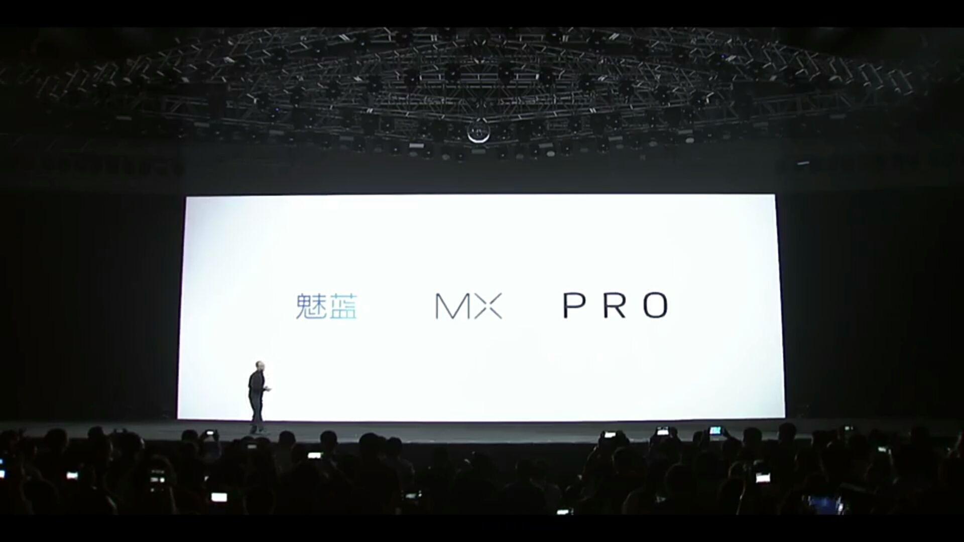 Meizu、これからのブランドは「m1」、「MX」、「Pro」に統一