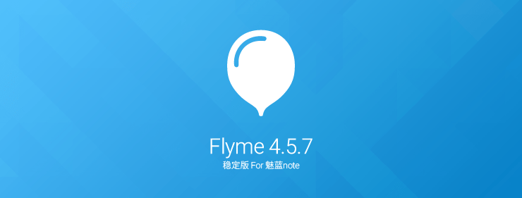 Meizu m1 note用Flyme OS 4.5.7がリリース