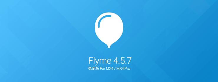 Meizu MX4 Pro用Flyme OS 4.5.7がリリース