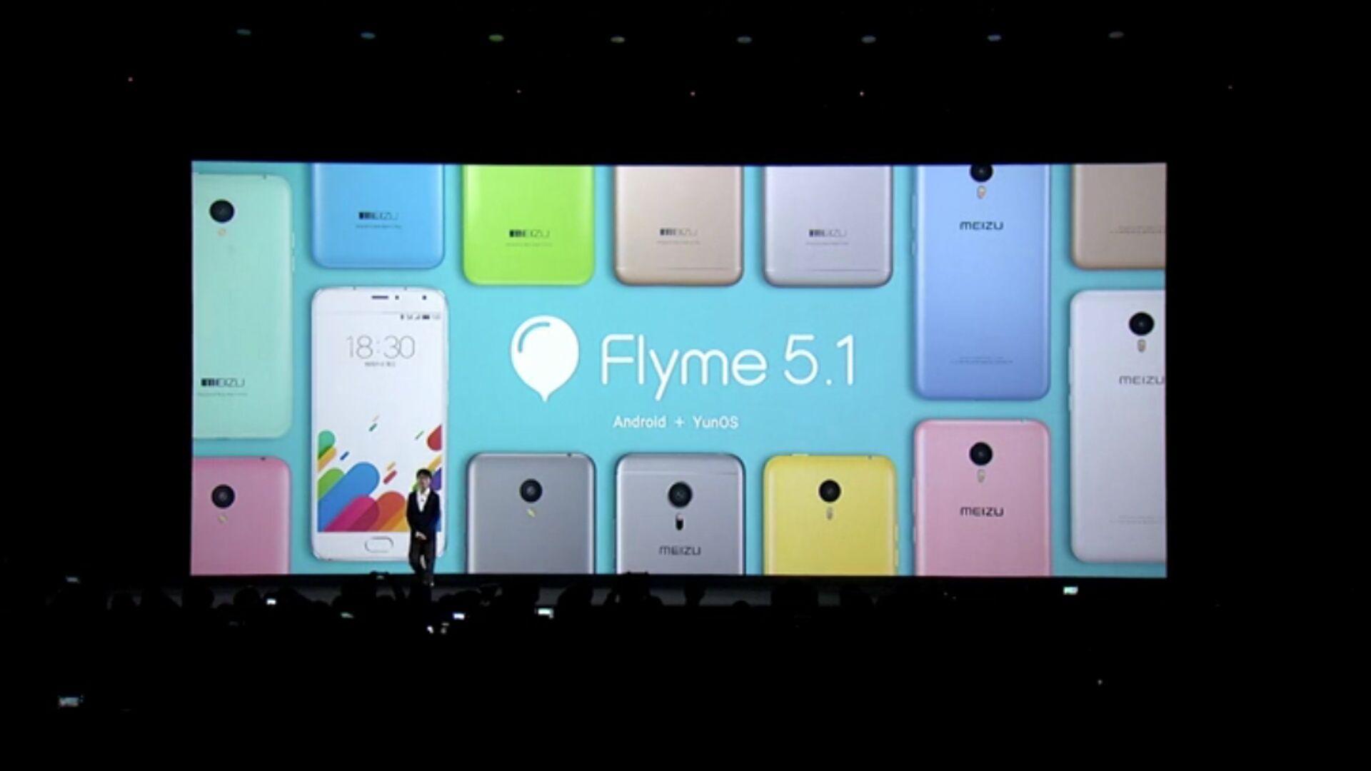 Flyme OS 5.0を改良したFlyme OS 5.1を発表。魅蓝metal(Meilan metal)に初期搭載。