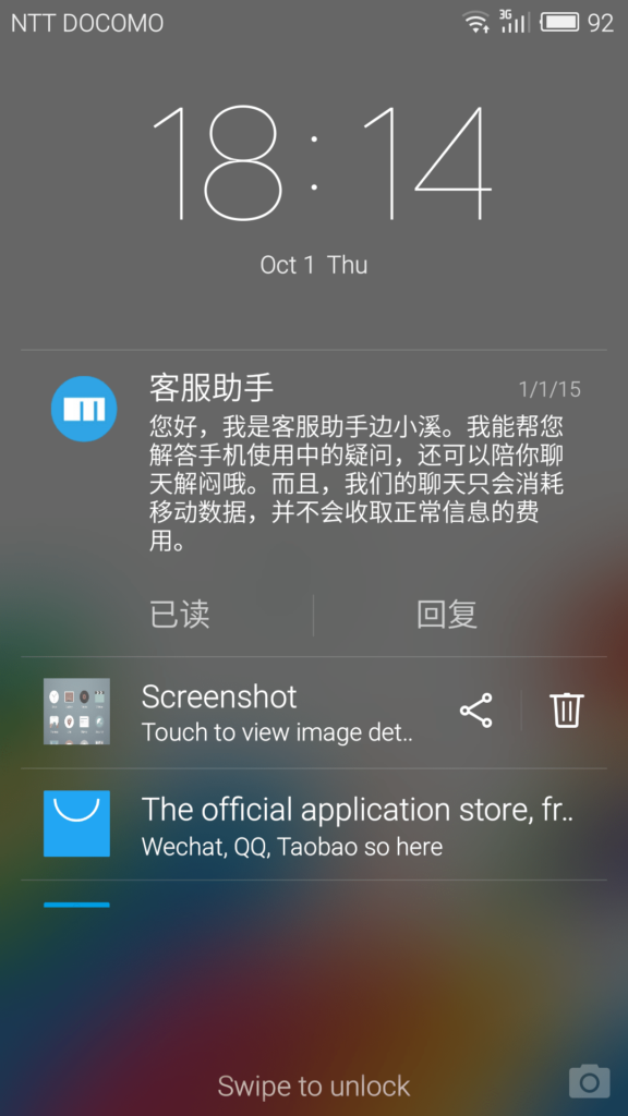 Screenshot_2015-10-01-18-14-09