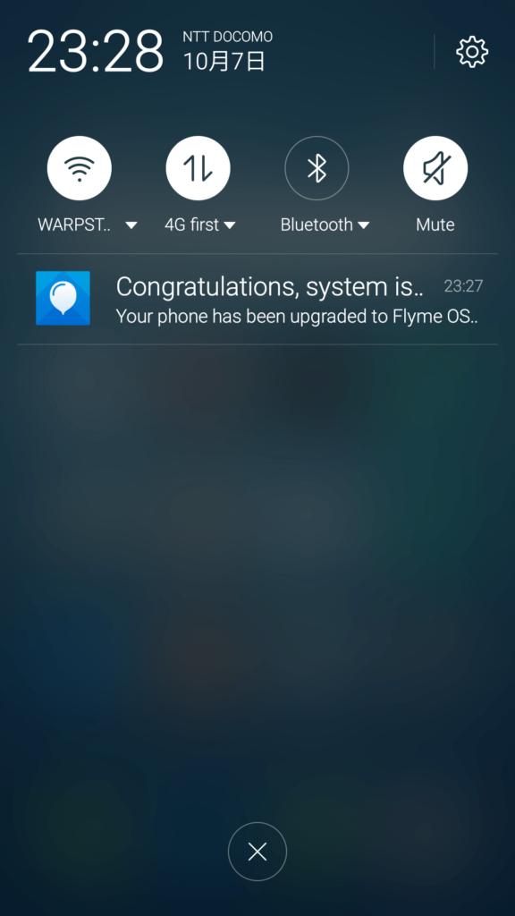 Screenshot_2015-10-07-23-28-16
