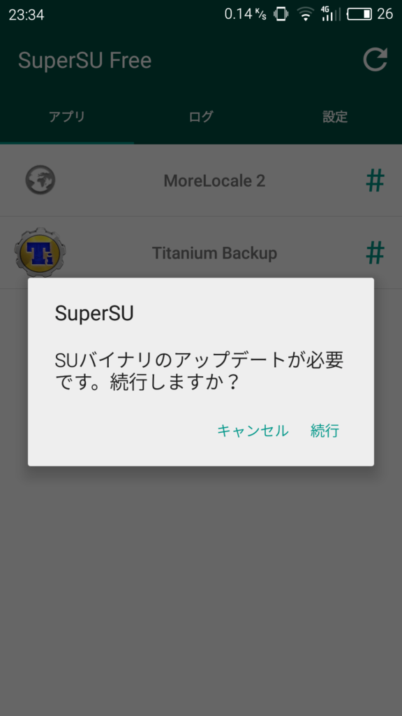 Screenshot_2015-10-07-23-34-12