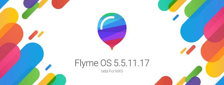 Meizu MX5用Flyme OS 5.5.11.17がリリース