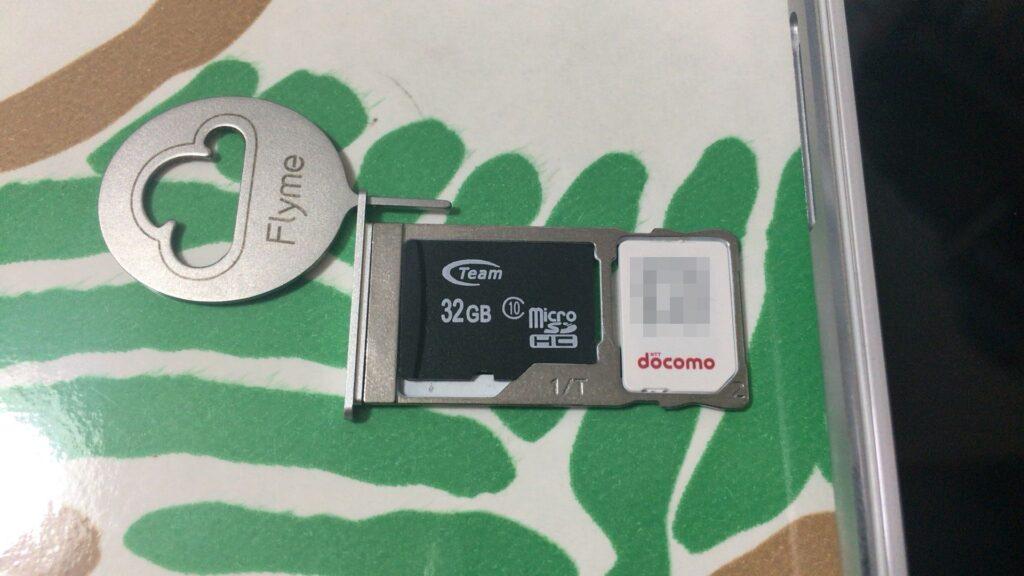 SDカードとSIMカードを同時に挿す場合