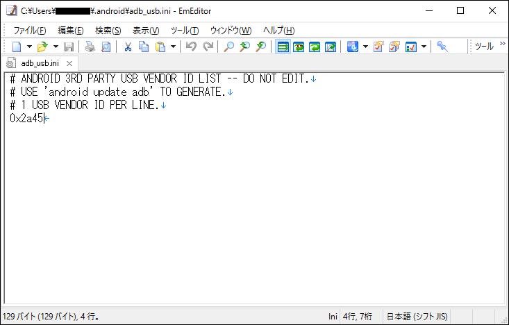 2015-12-27 22_07_42-C__Users_cielsomer_.android_adb_usb.ini - EmEditor