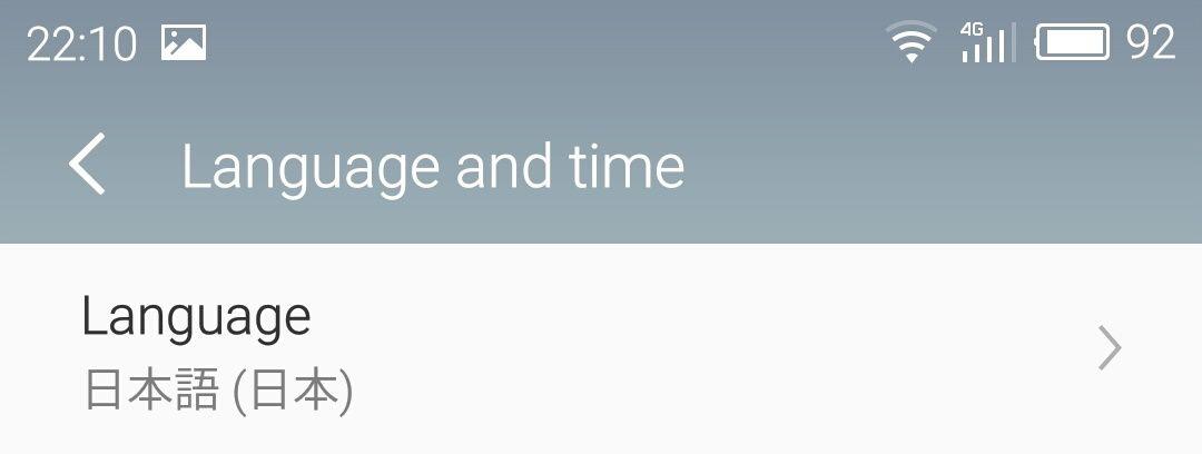 Flyme 6を搭載したスマートフォンを日本語化する方法