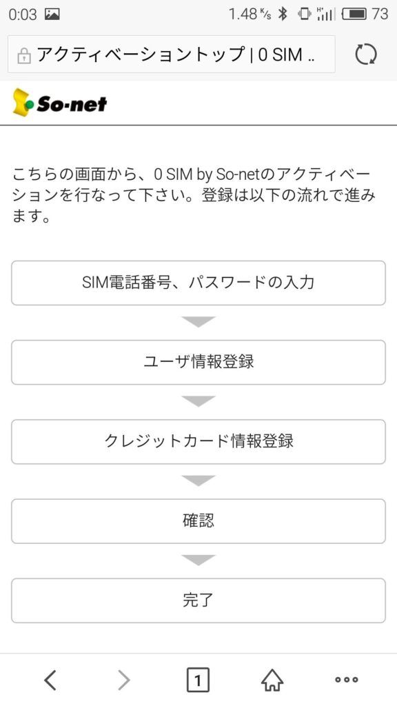 S51228-240348