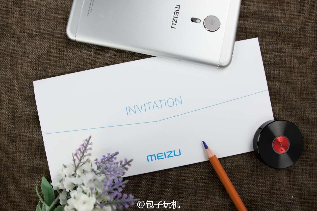 Meizuが一部の報道機関に招待状を配布。新製品発表会ではないらしい。