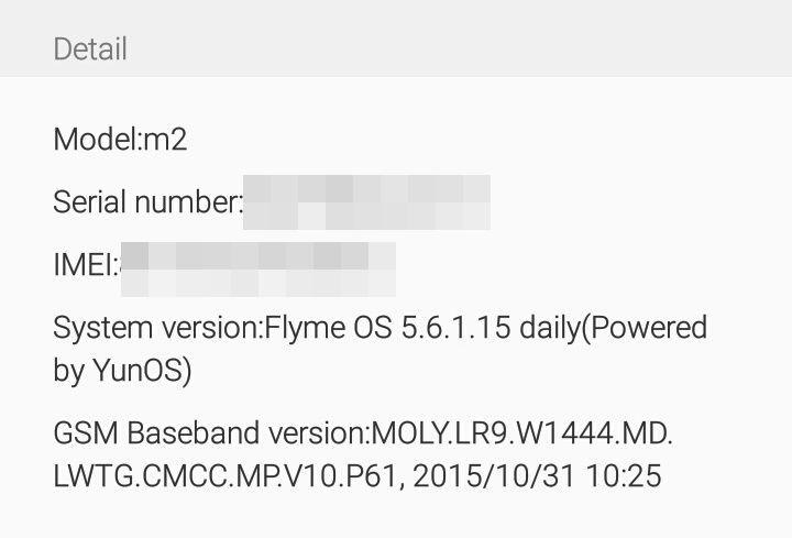 Meizu m2 miniのFlyme OS 5はAlibabaと共同開発したFlyme powered by YunOSになるかも!?