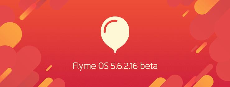 Meizu m1 note用Flyme OS 5.6.2.16 betaがリリース
