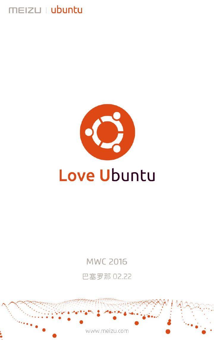 MeizuがMWC 2016参加を表明。Ubuntu製品を発表へ