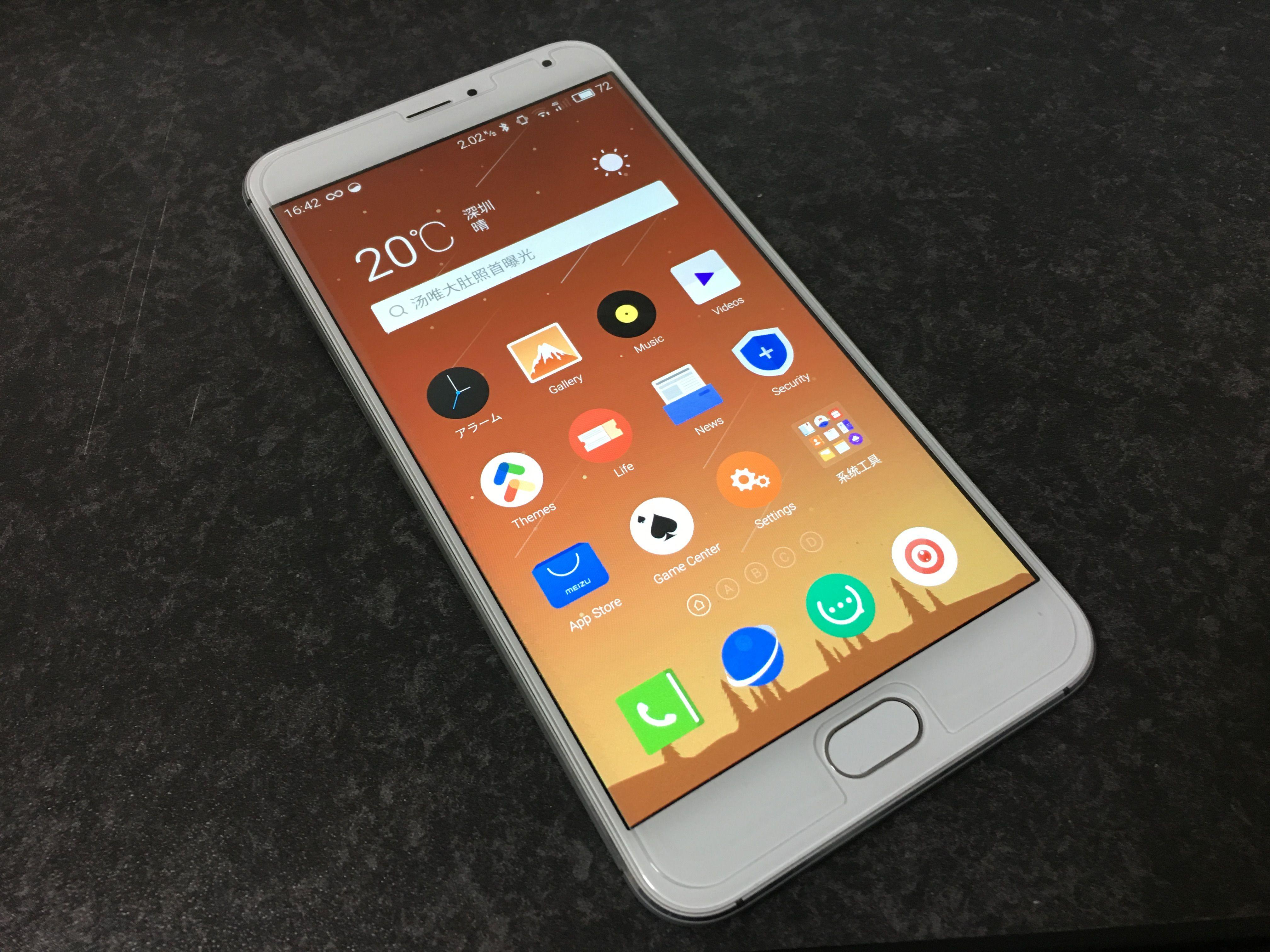 Meizu Pro 5 アルティメット版 RAM 4GB / ROM 64GB のレビュー!Meizu史上最高のスマートフォンで全てにおいて完璧!