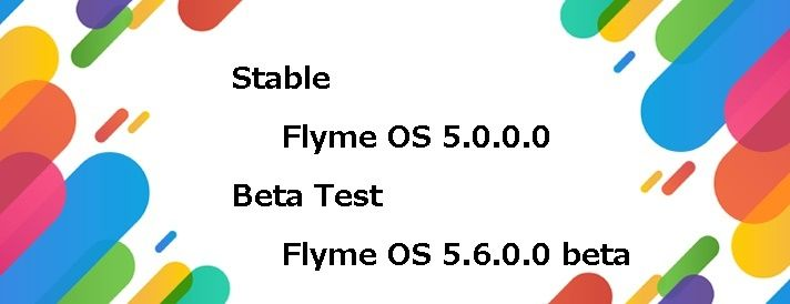flyme_beta_stable