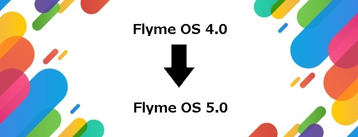 flyme_major