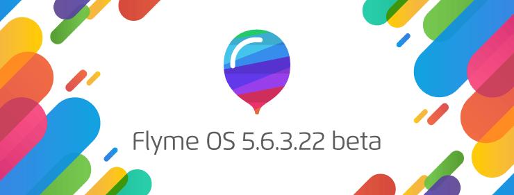 Flyme OS 5.6.3.22 betaがリリース