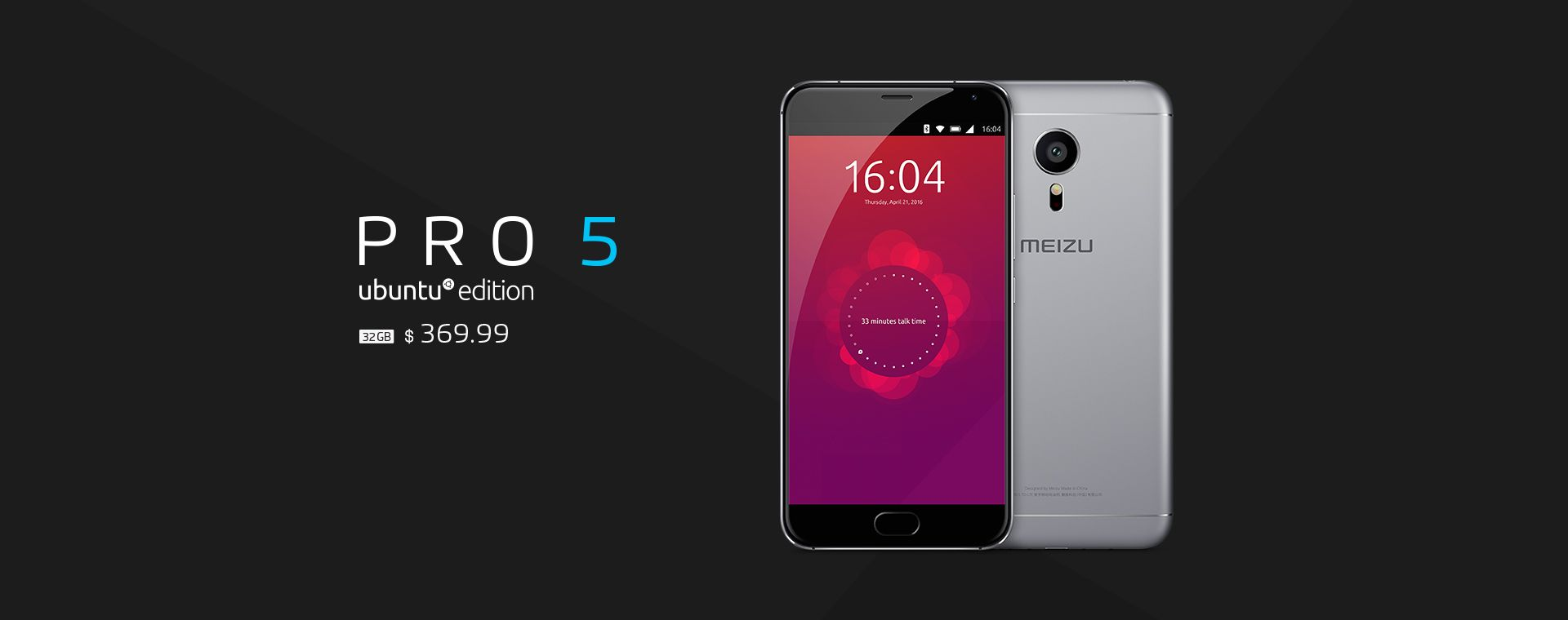 Meizu Pro 5 Ubuntu Editionの価格が公開。32GBモデルのみで$369.99