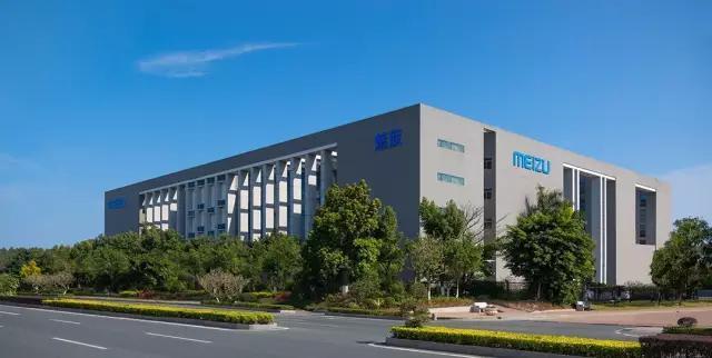 【祝】Meizu(魅族科技)創立13周年