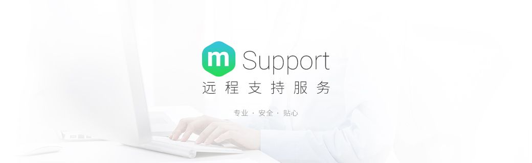 Meizu製品の真贋確認する方法