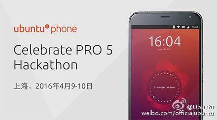 CanonicalはMeizu Pro 5 Ubuntu Editionを祝って上海でHackathon(ハッカソン)を開催