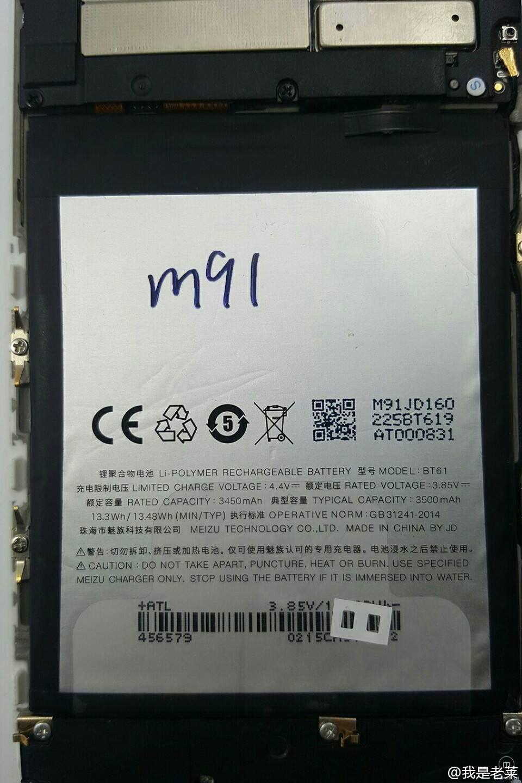 Meizu m3 noteは3500mAhバッテリーを搭載?筐体内部がリーク