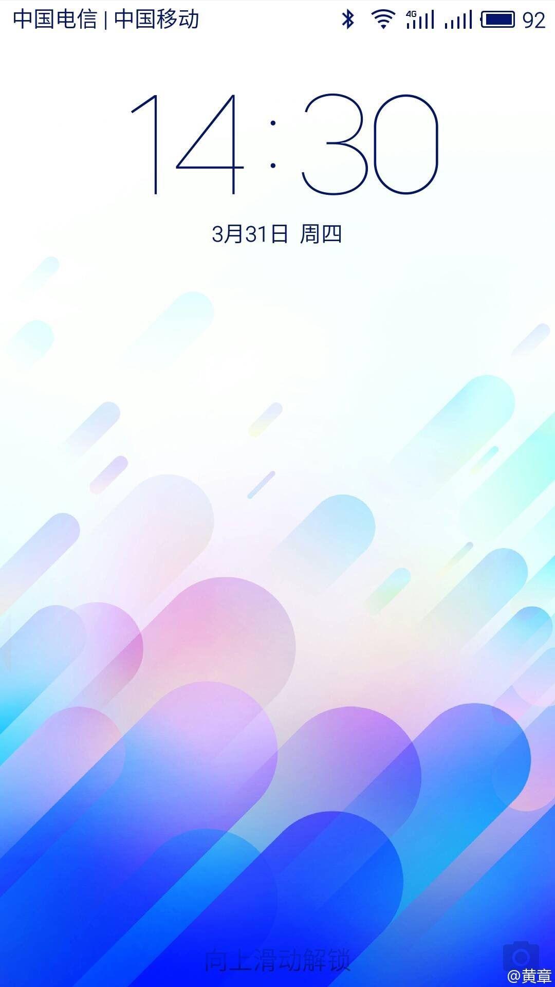 Meizu M3 Noteの中国電信と中国移動のデュアルスタンバイが確認された時の壁紙が配布されました Reameizu