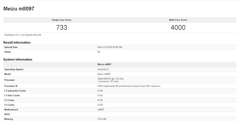 Helio X20(MT6797)を搭載したMeizu m8097がGeekBenchに登場