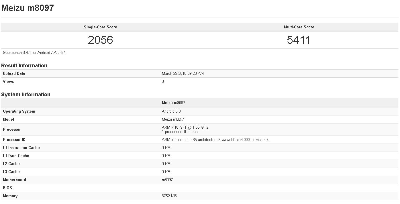 SoCにHelio X25(MT6797T)、RAM 4GBにスペックアップしたMeizu m8097がGeekBenchに登場