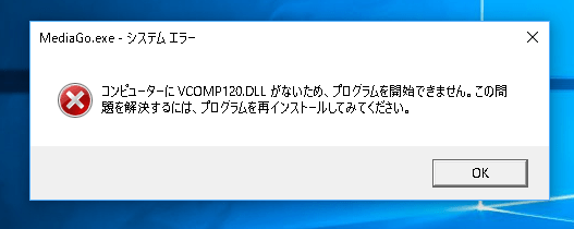 media_go_error