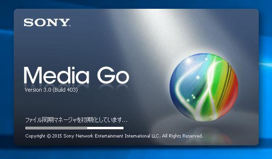 media_go_error7