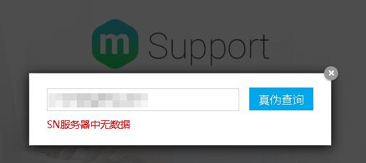 meizu_page6