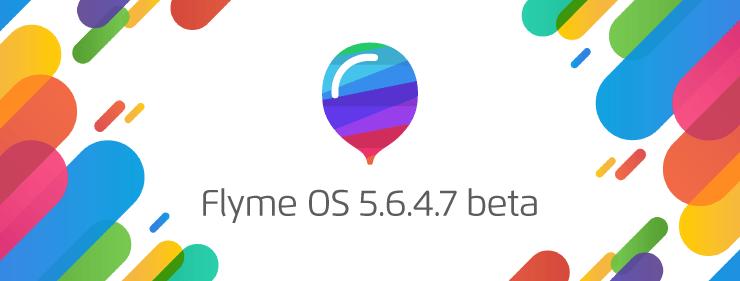 Flyme OS 5.6.4.7 betaがリリース