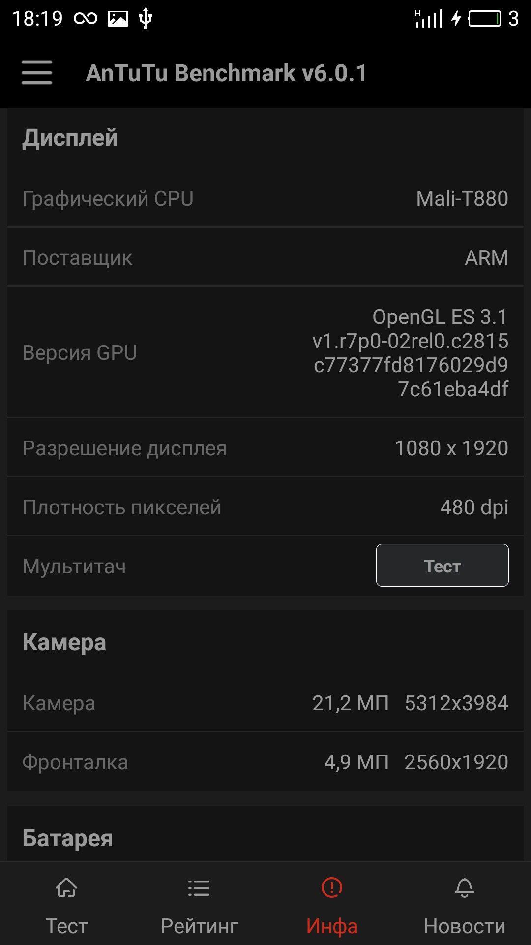 IMG_1396
