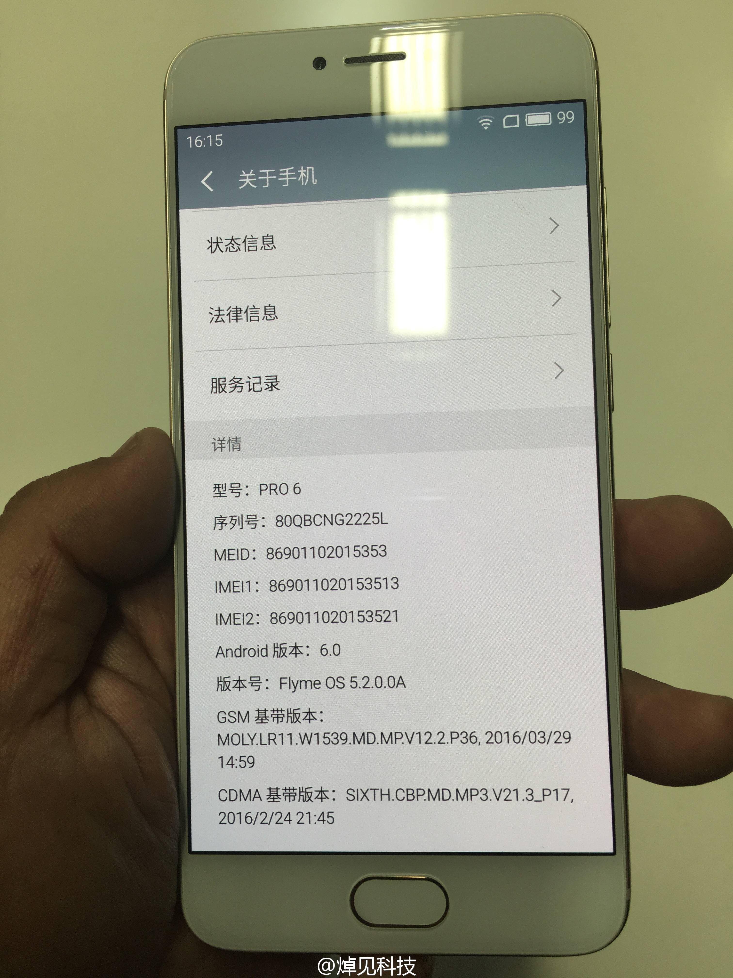 Meizu Pro 6のシリアルナンバーが80で始まっていることが判明。ハードウェアIDはm80!