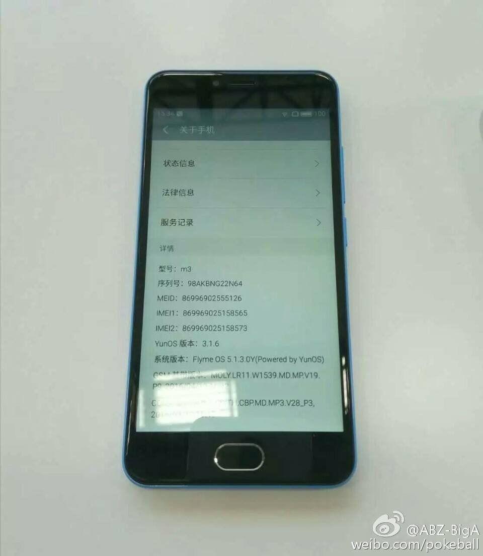 Meizu m3 miniのシリアルナンバーが98で始まっていることが判明。ハードウェアIDはm98でMeizu m2 miniの正統後継機。