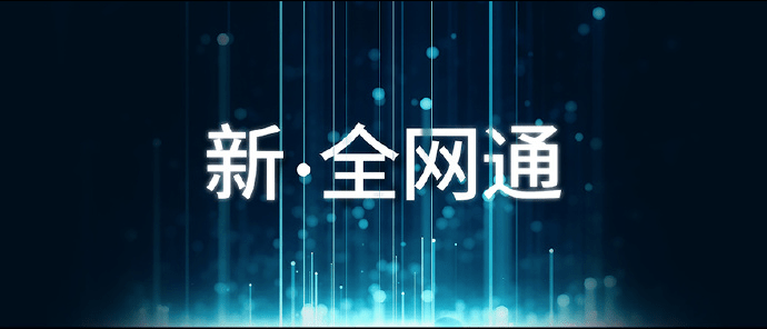 m3_network