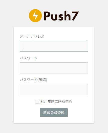 push7_5