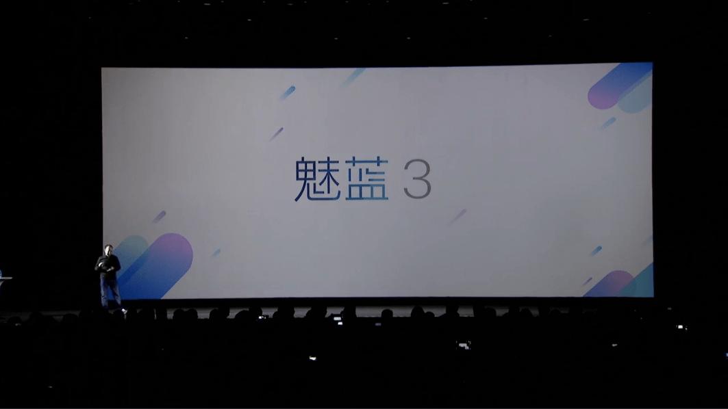 Meizu m3 miniを発表!RAM 2GBが599元、RAM 3GBが799元!