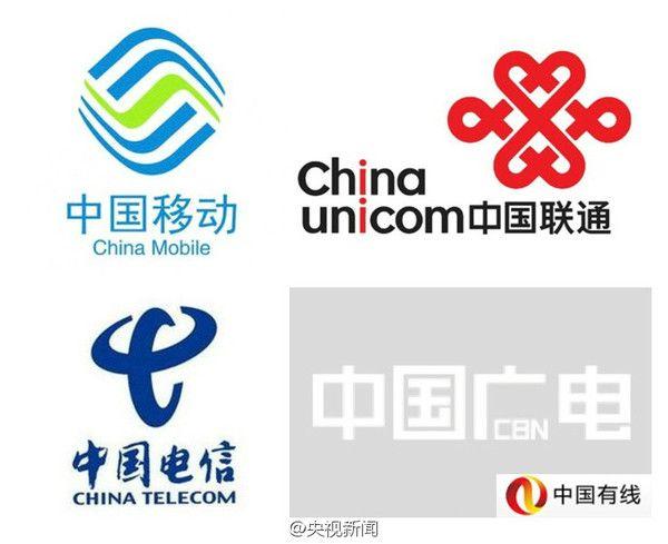 中国に4社目の携帯キャリア、「中国広電」が誕生。Meizu製品を扱うのか?