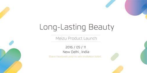 5月11日にインドでMeizu m3 noteの発表会を実施