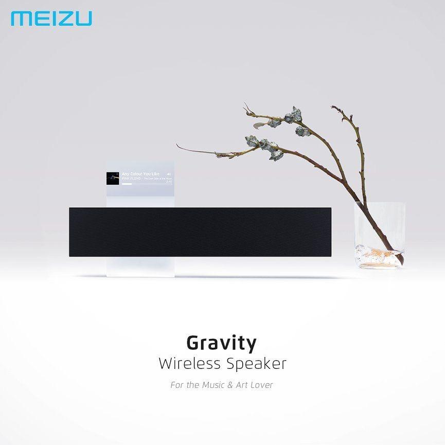 坪井 浩尚氏がデザインしたMeizuブランドのWi-Fi & Bluetoothスピーカー「Meizu Gravity」の資金集めがIndiegogoにて開始