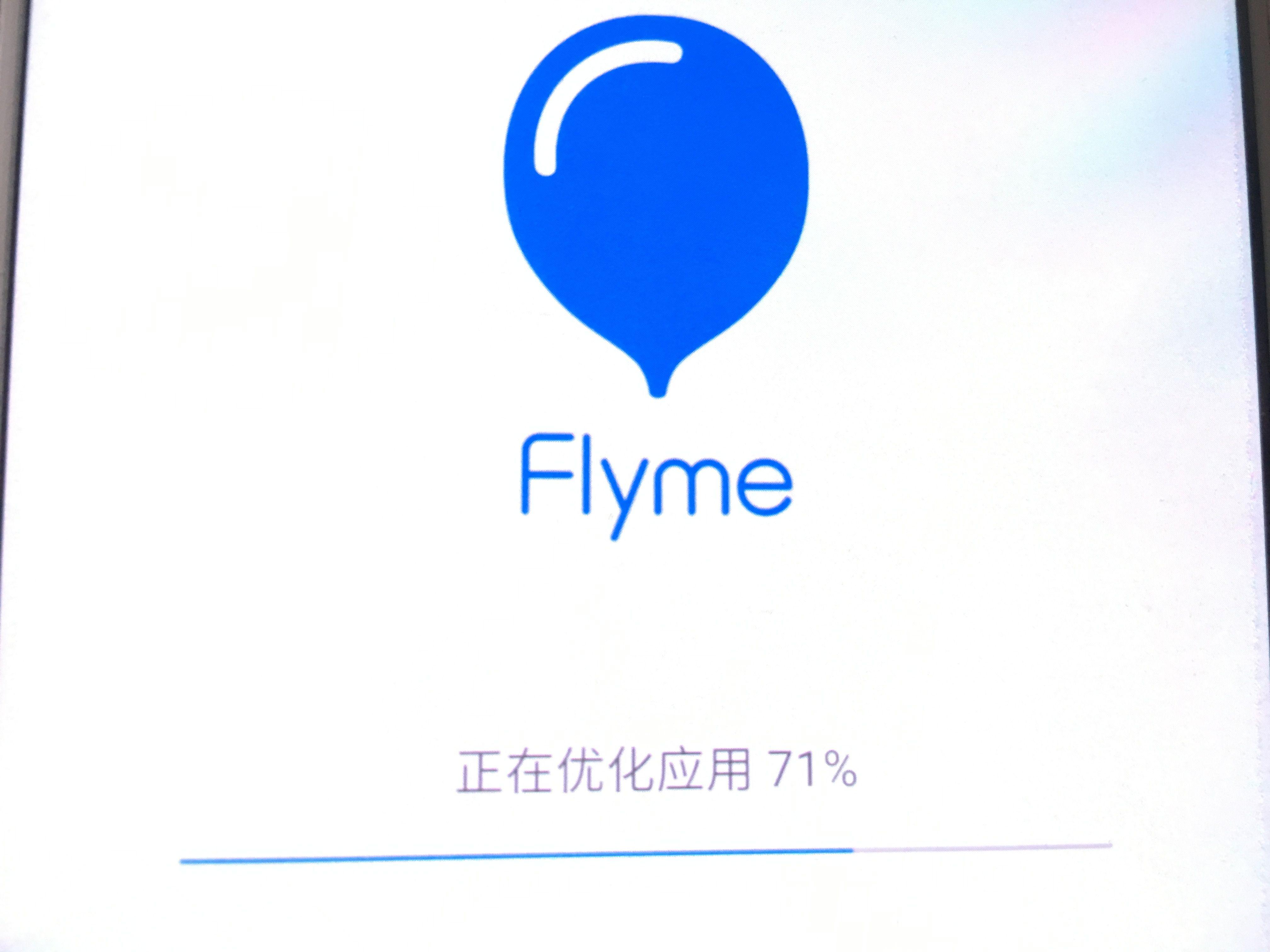 Meizu Pro 5のFlyme 5.6.5.30 dailyにてアップグレードした時のアプリ最適化画面がパーセント表示に変更されました