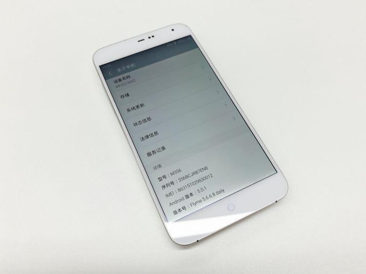 Meizu MX3がFlyme 5提供スマートフォンに追加。ベータブログラムメンバーを募集