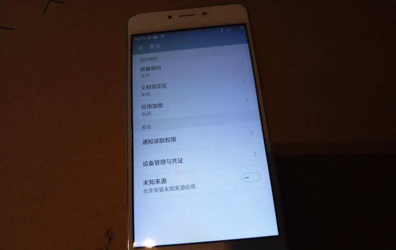 Meizu m3sには指紋認証機能が搭載されない!?設定画面がリーク