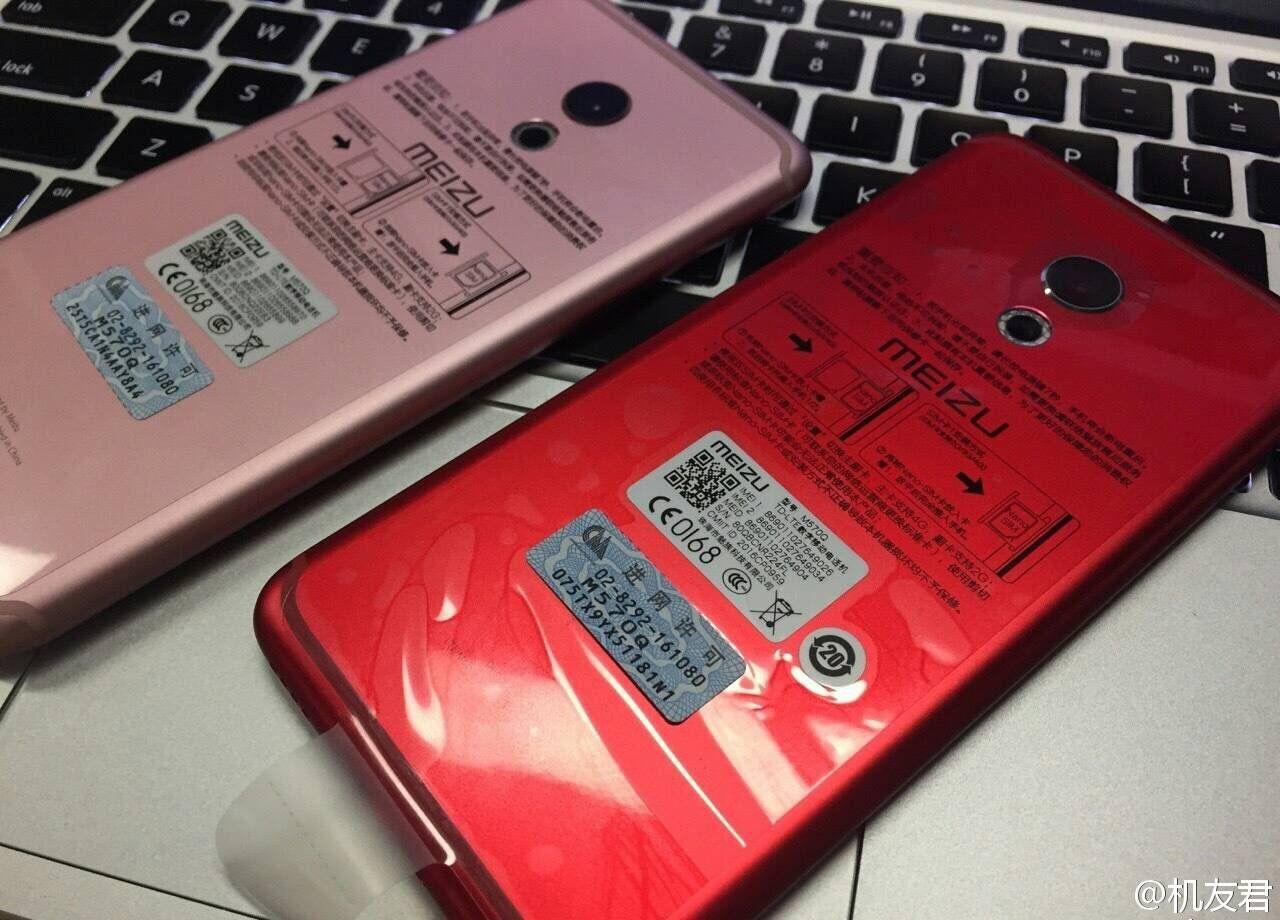 Meizu Pro 6に新色!?レッドとローズゴールドが追加?