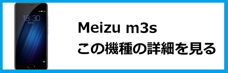 m3s_1